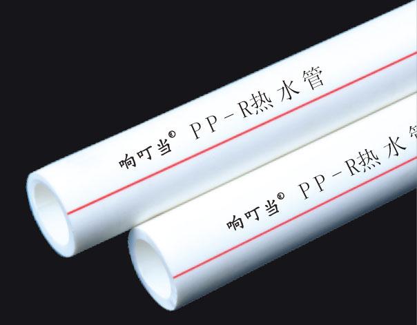 PPR热水管