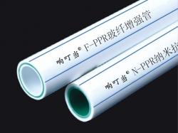 家装玻纤增强管(冷水)