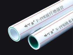 家装玻纤增强管(热水)