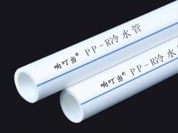 杭州PPR冷水管